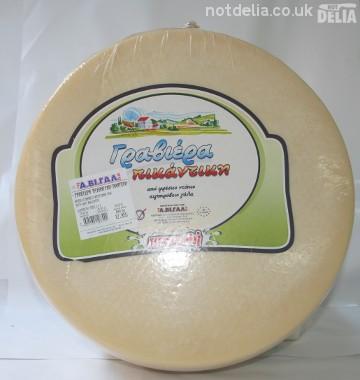 "A ""head"" of Kefalograviera Greek cheese"