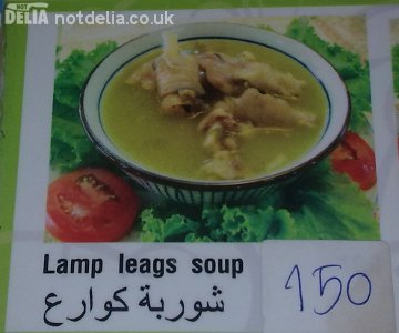 "Photo of ""lamp leags soup"" on a menu"